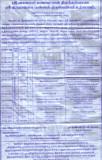 Vedupari Pathirigai-page02.jpg