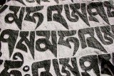 Inscription on a Mani stone