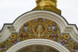 St. Mikhayil - detail