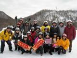 Hokkaido and Tokyo, 2008 Winter