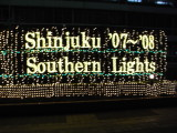 Tokyo, 2007 Winter