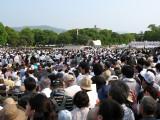 A crowd awaits the memorial ceremony