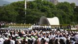 Prime Minister Yasuo Fukuda gives a speech