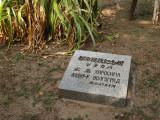 Memorial plaque donated by Volgograd