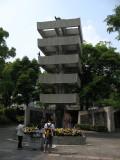 Prayer Monument for Peace
