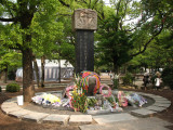 Memorial for Korean Victims of the Atomic Bomb