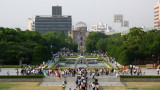 View across the Peace Memorial Park