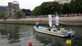 Boat moving up the Motoyasu-gawa