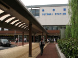 Outside the north entrance of Tottori station