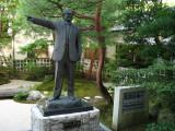 Statue of Adachi Zenko