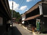 Ōmori and Iwami Ginzan 大森と石見銀山