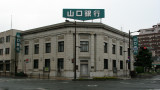 Taisho-era Yamaguchi Bank