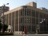 NTT Moji Telecommunication Hall