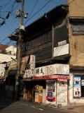 Aging old shop off Sakae-machi