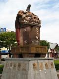 Ceramic Kunchi float replica outside JR Karatsu