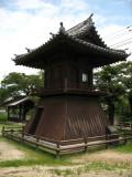 Toki-no Taiko
