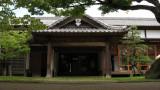 Uzume-mon Hall