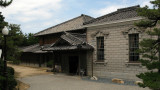 Former Takatori Estate