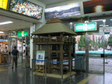 Replica of a Yayoi-period tower in JR Saga station