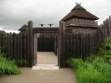Entrance into Kita-naikaku