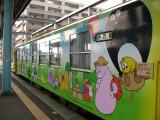 Colorful, cartoony Imari-bound train