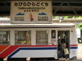 Stepping off the train at Tabira-Hirado-guchi