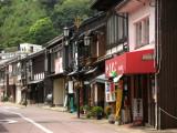 Sakigata-machi street