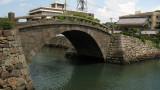 Saiwai-bashi (Dutch Bridge)