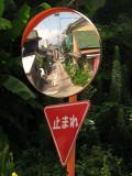 Mirrored backstreet in Ura-no-machi