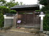 Old gate of the former Maebara Issei Residence