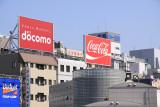 Billboards around the station area