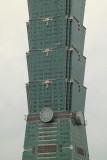 Detail of the Taipei 101