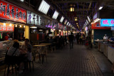 Huaxi Street Night Market (i.e. Snake Alley)