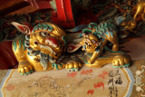 Lion figure in Yinshan Temple