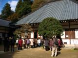Kōjaku-ji