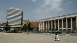 Tirana International Hotel and Palace of Culture