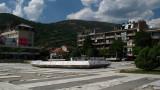 Tetovo's neglected central square