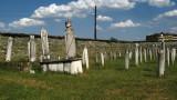 Old Muslim cemetery, Baba Arabati tekke