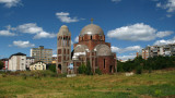 Unfinished Serbian Orthodox cathedral
