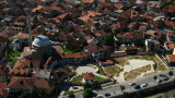 View over League of Prizren and nearby mosque