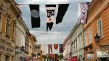 Rows of banners on Dunavska ulica