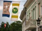 Banners beside Dunavska facades