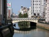 Nishiki-bashi and Hori-kawa canal