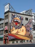 Decorative mural along Temma-bashi