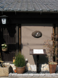 Front of a boutique in Shikemichi