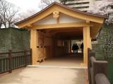 Reconstructed Orōka-bashi