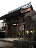 Front gate into Chōkyō-ji