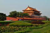 2008 China trip-Beijing
