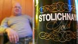 Stoli witn Gold-and-Black Label