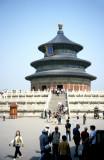 China Tour 2001